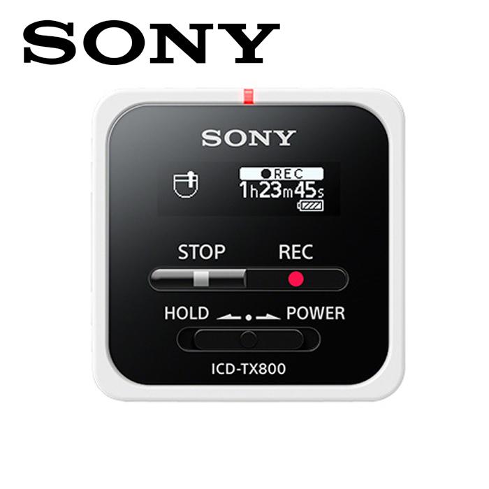 【店頭展示品】ソニーICD-TX800WホワイトステレオICレコーダー16GB