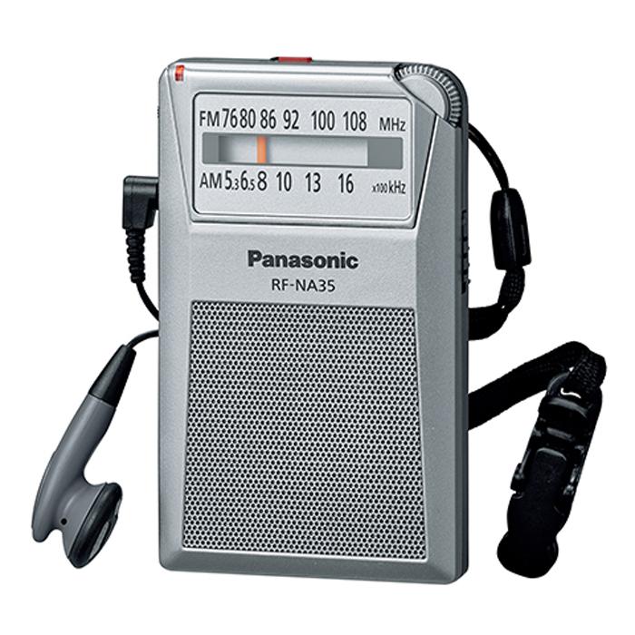 パナソニックRF-NA35-SシルバーFM/AM2バンドラジオ【Panasonicrfna35】