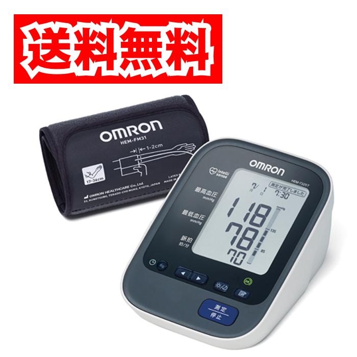 オムロンHEM-7325T上腕式血圧計【OMRONHEM7325T】血圧計