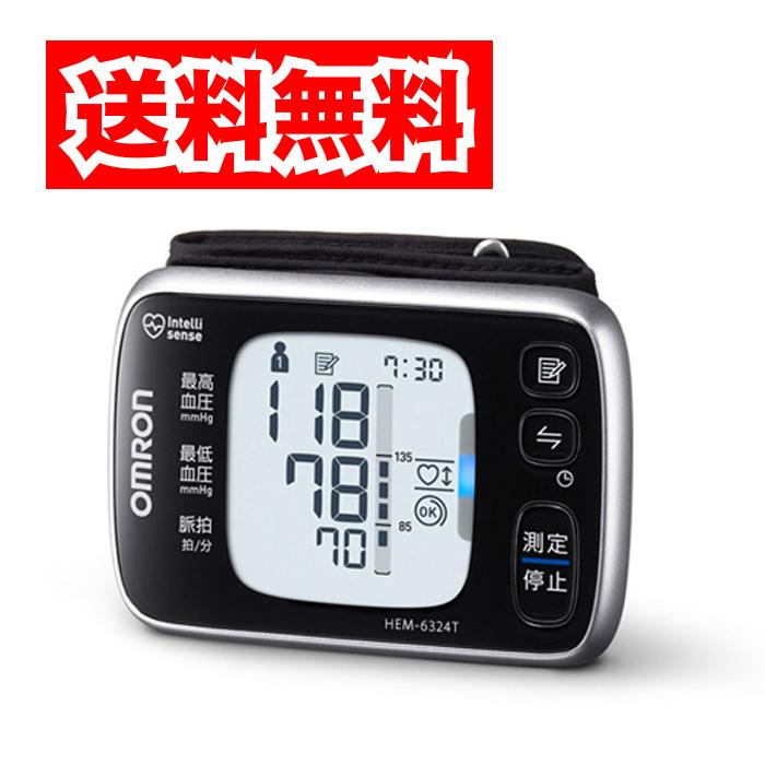 オムロンHEM-6324T手首式血圧計【OMRONHEM6324T】血圧計