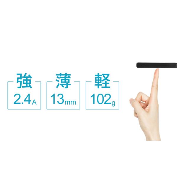 【お取り寄せ】3E(スリーイーPSE認証モバイルバッテリー3E-MB5-WHSable5000mAhホワイト