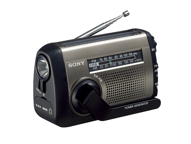 ソニーICF-B99FM/AMポータブルラジオ【SONYICFB99】【防災用品】