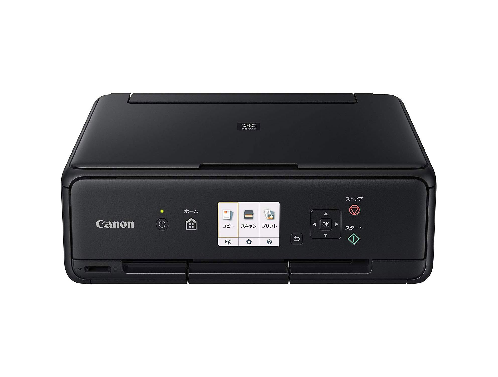 キヤノンフォトプリンターPIXUSTS5030SBKブラック|デジカメカメラスマホ写真画像転送Wi-Fiプリント印刷