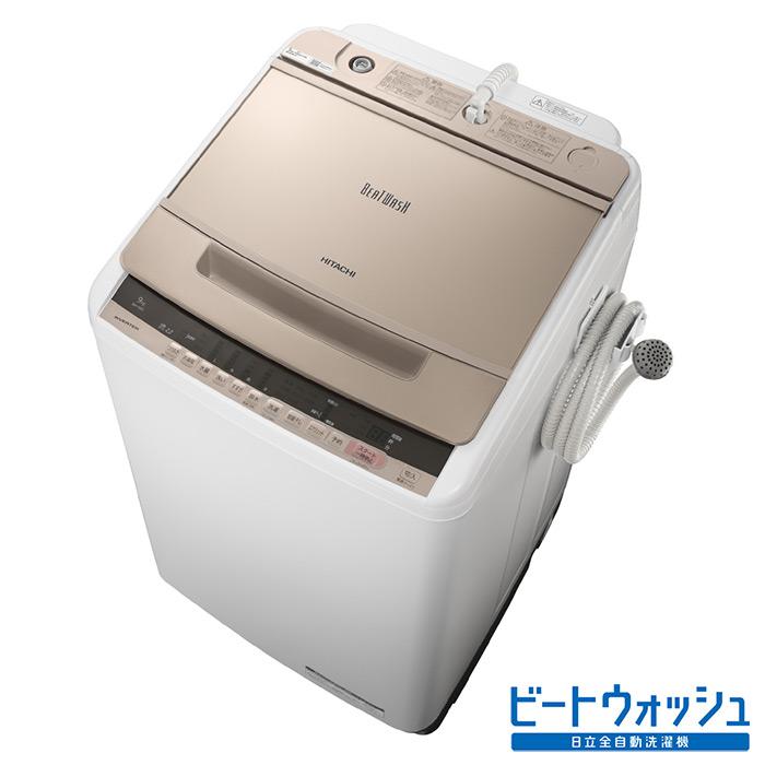 【基本設置無料】日立9kg全自動洗濯機BW-V90C-Nシャンパン【東京23区近郊限定配送】HITACHIBWV90Cビートウォッシュ