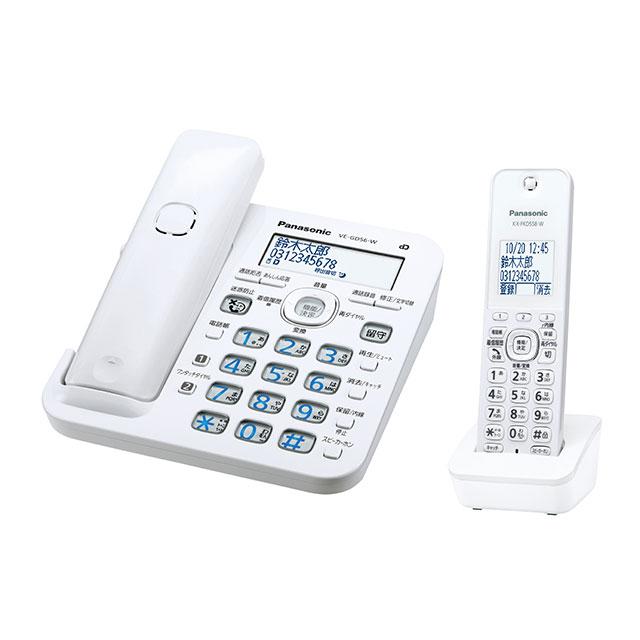 パナソニックコードレス電話機(子機1台付きVE-GD56DL-W