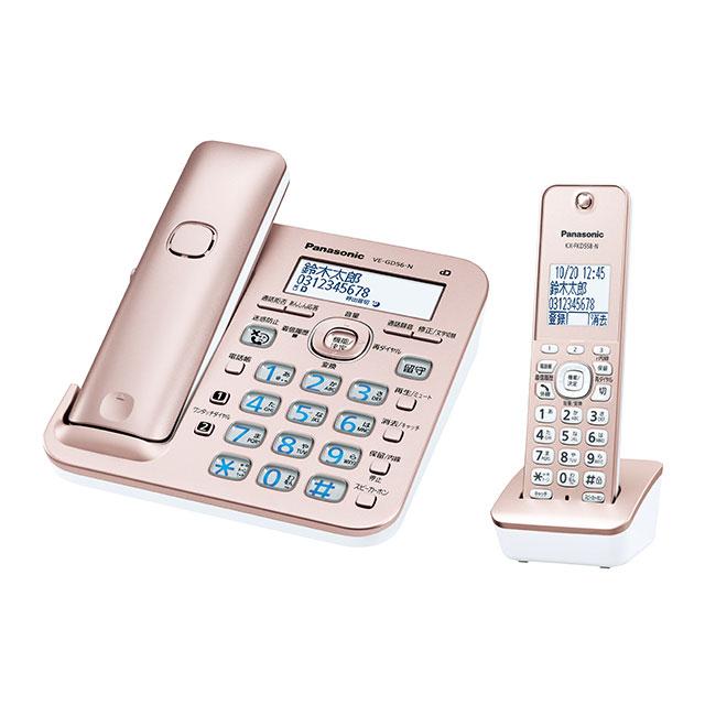 パナソニックコードレス電話機(子機1台付きVE-GD56DL-N
