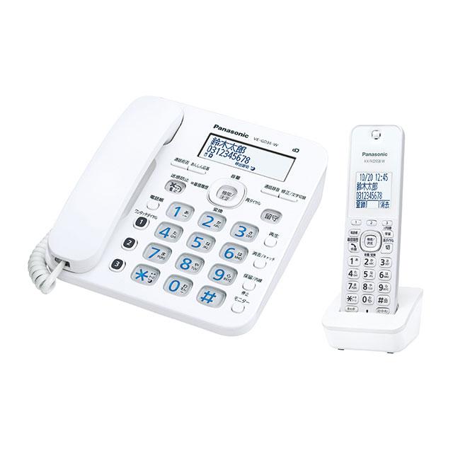 パナソニックコードレス電話機(子機1台付きVE-GD36DL-W