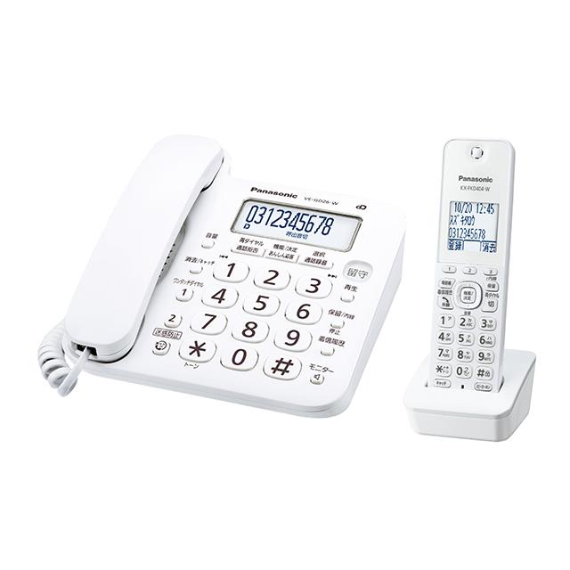 パナソニックデジタルコードレス電話機VE-GD26DL-W(子機1台付きPanasoic|新商品ナンバーディスプレイ対応着信履歴着信拒否迷惑防止通話録音