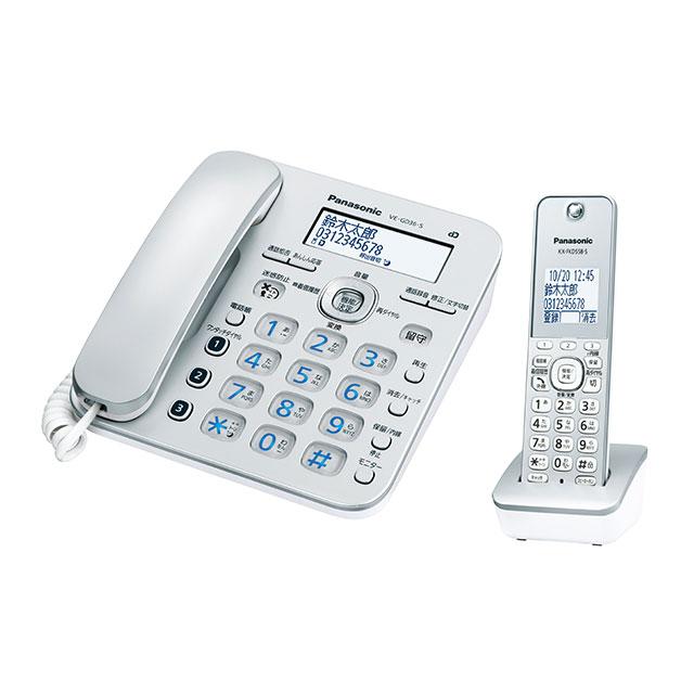 【送料無料】 パナソニック コードレス電話機 子機1台付き VE-GD36DL-S シルバー