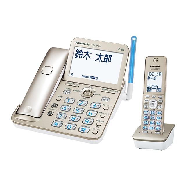 パナソニックデジタルコードレス電話機VE-GD77DL-Nシャンパンゴールド子機1台付きPanasoic|ナンバーディスプレイ対応着信履歴着信拒否迷惑防止通話録音