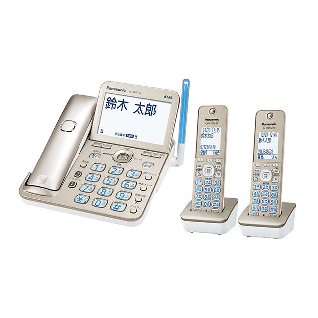 【お取り寄せ】パナソニックデジタルコードレス電話機VE-GD77DW-Nシャンパンゴールド子機2台付きPanasoic|ナンバーディスプレイ対応着信履歴着信拒否迷惑防止通話録音