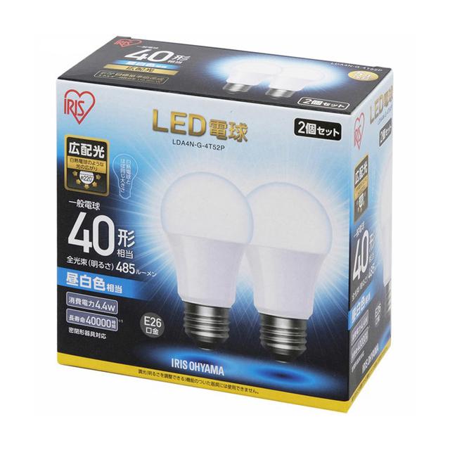 アイリスオーヤマLED電球LDA4N-G-4T52P40W昼白色相当2点入|照明器具省エネ長寿命密閉形器具対応明るい白