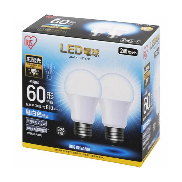 アイリスオーヤマLED電球LDA7N-G/6T52P60W昼白色相当2点入|照明器具省エネ長寿命密閉形器具対応明るい白