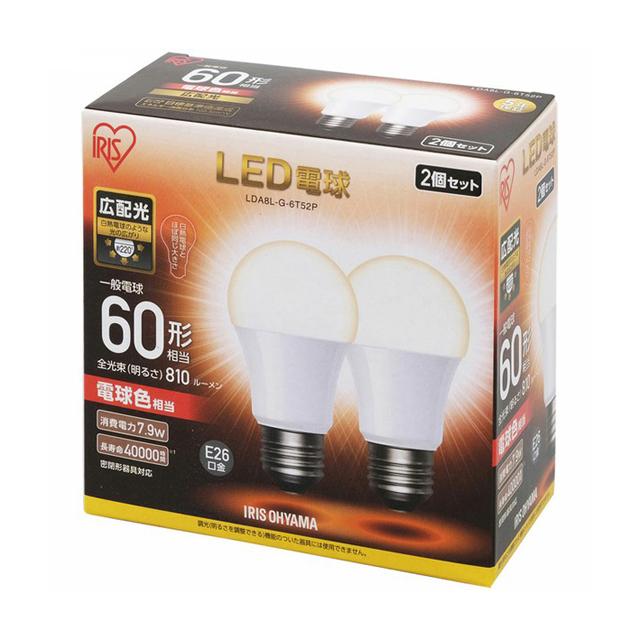 アイリスオーヤマLED電球LDA8L-G-6T52P60W電球色相当2点入