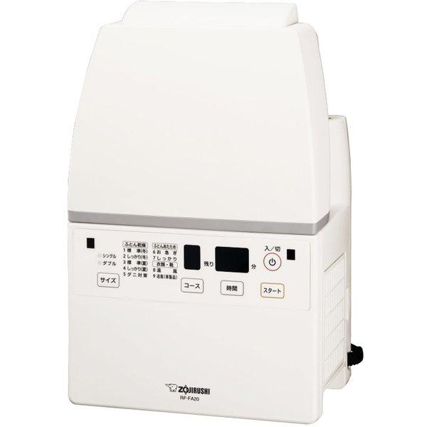 【送料無料】 象印 ふとん乾燥機スマートドライ RF-FA20-WA ホワイト