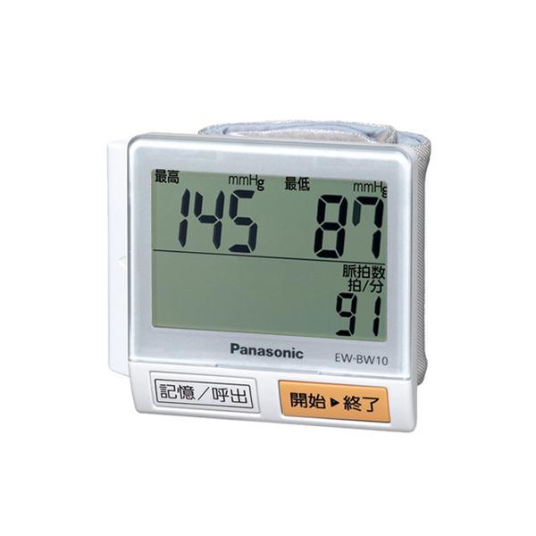 パナソニック 手くび 血圧計 EW-BW10-W 白