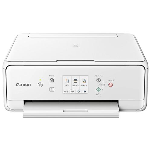 キヤノン インクジェットプリンター PIXUS TS6330 WH ホワイト