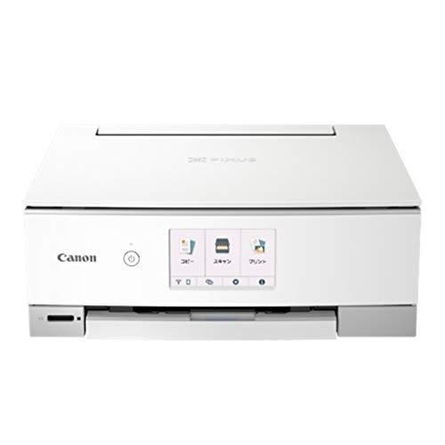 キヤノン インクジェットプリンター PIXUS TS8430 WH ホワイト
