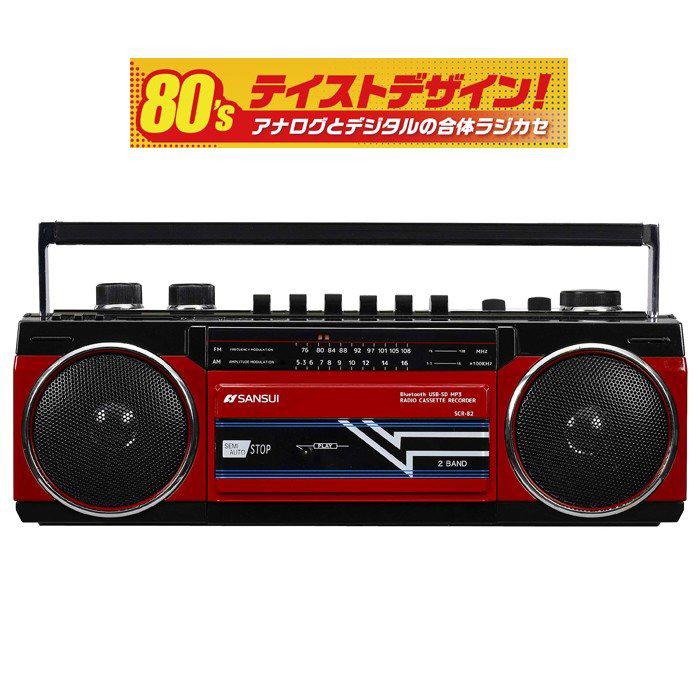 ドウシシャ ブルートゥース ステレオ ラジオ カセット SCR‐B2(RD)