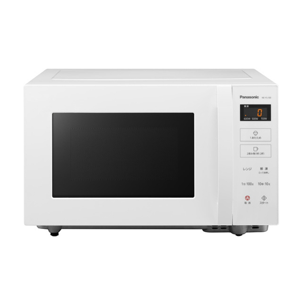 パナソニック 電子レンジ NE-FL100-W 22L ホワイト