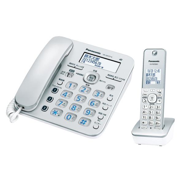 パナソニック コードレス電話機 子機1台付き ル・ル・ル VE-GD37D-S シルバー