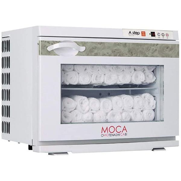 【送料無料】 アステップ おしぼり専用温冷蔵庫 MOCA CHC-17F