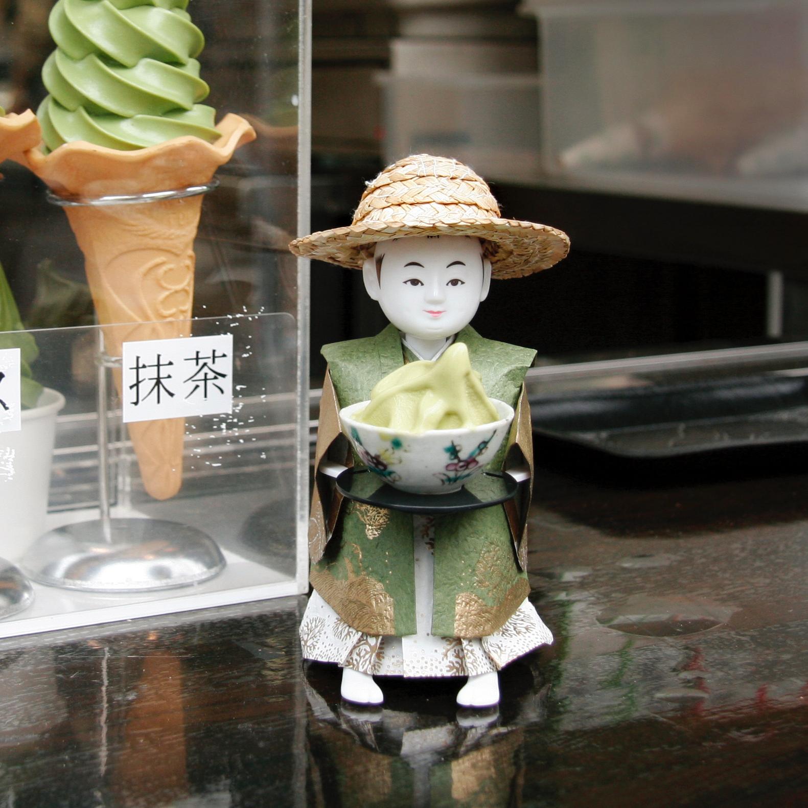 【直送】 復刻版 ミニ茶運び人形 大人の科学マガジン