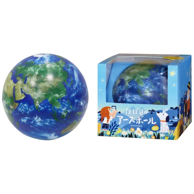 ほぼ日のアースボール 地球儀 直径15cm