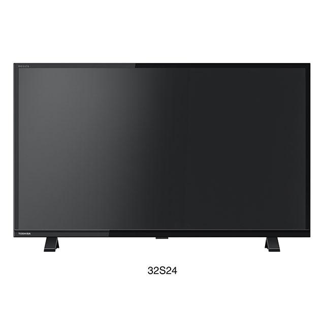 【送料無料】 東芝 32V型 液晶テレビ 32S24
