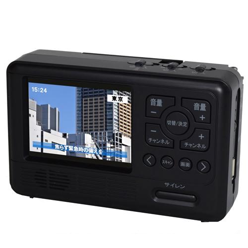 【直送】 手回し充電機能付きテレビ&ラジオ エコラジ7(セブン) ブラック