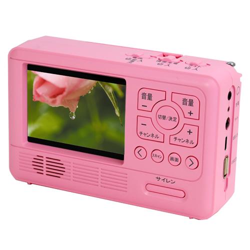 【直送】 手回し充電機能付きテレビ&ラジオ エコラジ7(セブン) ピンク