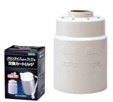 【送料無料】 三菱ケミカル クリンスイ Super STX SSC8800