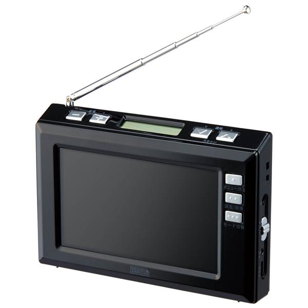 ヤザワ 4.3インチ ディスプレイ ワンセグTV+ラジオ TV03BK ブラック