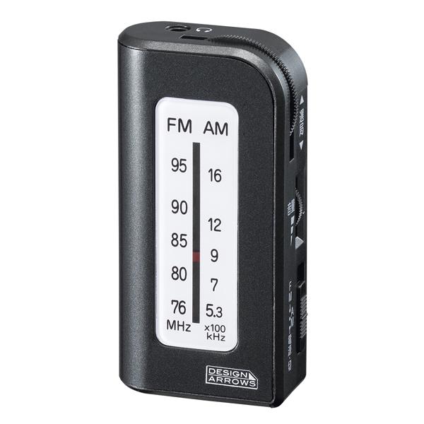 (レターパックライト・代引き不可) ヤザワ AM・FMコンパクト ハンディ ラジオ RD23BK ブラック
