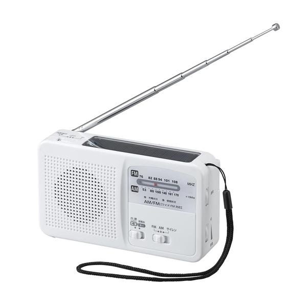 (レターパックプラス・代引き不可) ヤザワ 手回し充電 ラジオ ライト付 BS901WH ホワイト