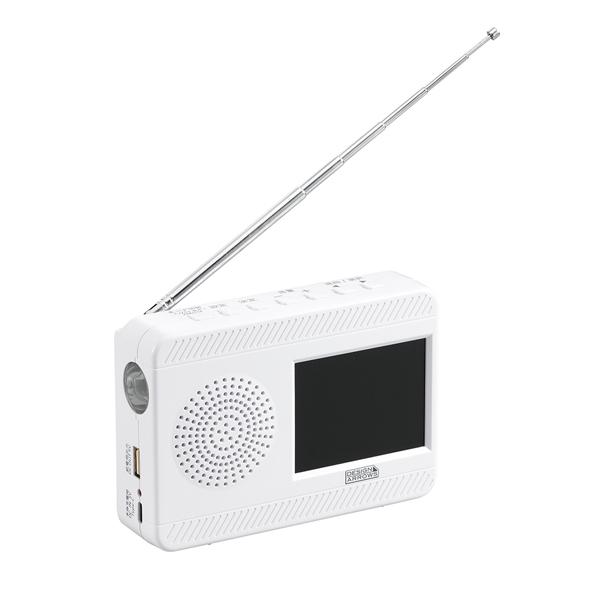 ヤザワ 3.2インチ 手回し充電 ワンセグテレビ TV07WH