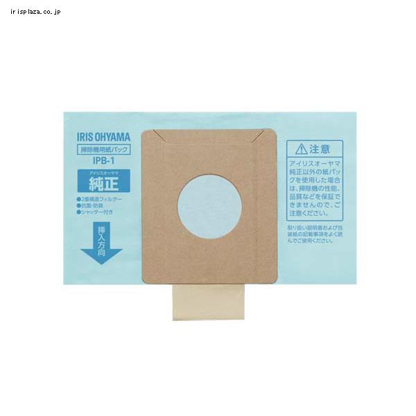アイリスオーヤマ 掃除機用 紙パック IPB‐1 5枚入