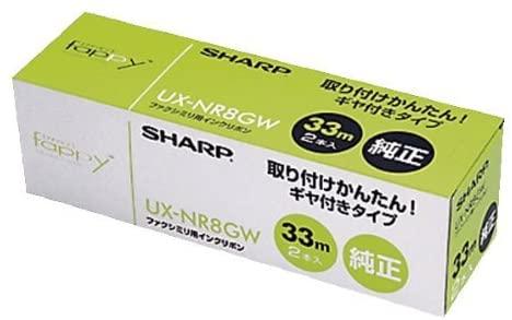 【送料無料】 (レターパックプラス・代引き不可) シャープ  普通紙FAX用カートリッジ一体型インクリボンA4 UXNR8GW
