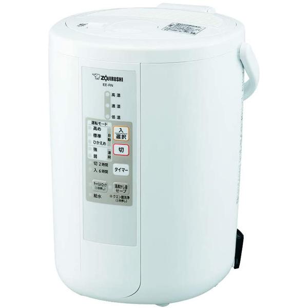 【箱不良・未使用品】 象印 スチーム式加湿器 EE-RN50-WA 8-13畳用 ホワイト