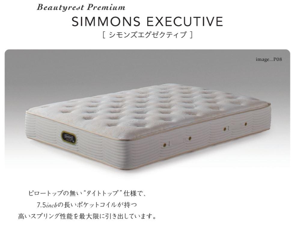 シモンズ【アウトレット・展示現品】セミダブルマットレスAA16121