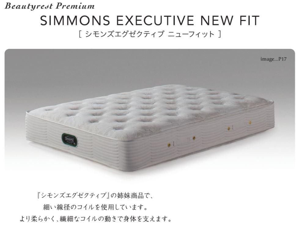 シモンズ【アウトレット・展示現品】セミダブルマットレスAA16111