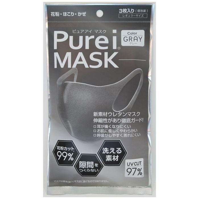 【スマートレター】 ピュアアイマスク3枚入り レギュラーサイズ グレー 個包装 日本製 洗える