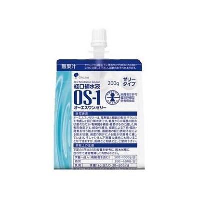 大塚製薬 経口補水液 OS-1 オーエスワンゼリー 200g 消費者庁許可個別評価型病者用食品
