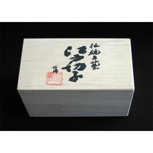【送料無料】田島硝子 江戸切子 魚子(ななこ) 一口ビール 120ml ペアセット TG98-01-2 木箱入