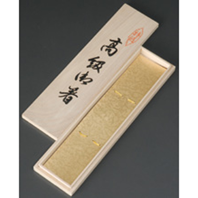 箸2膳用桐点