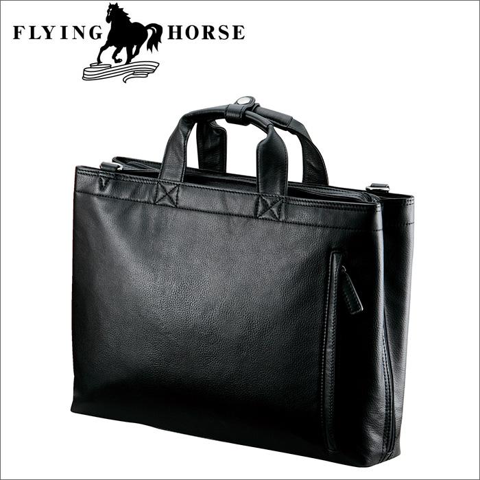 グレンフィールド フライングホース 65301 ブリーフケース(ビジネスバッグ)ホースレザー(馬革)