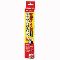 ナカバヤシ FXR-S3G-2P インクリボン【FXRS3G2P Nakabayashi】