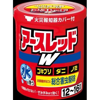 アース製薬 アースレッドW 12-16畳用 【殺虫薬】【第二類医薬品】