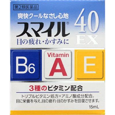 ライオン スマイル40EX 15ml 【一般点眼薬】【第二類医薬品】