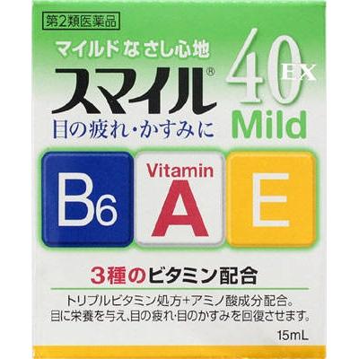 ライオン スマイル40EXマイルド 15ml 【一般点眼薬】【第二類医薬品】